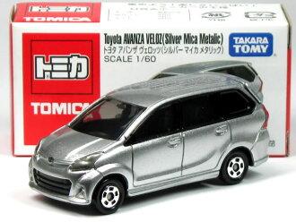 トヨタアバンザヴェロッツシルバーマイカメタリック(Toyota AVANZA VELOZ)