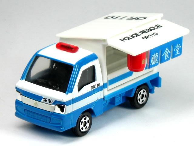 【単品】トミカ スバル サンバー ラーメン屋 特殊機動救助隊 機動炊事車
