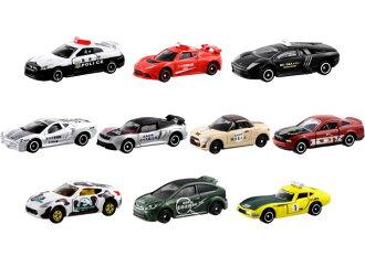 CAR HOBBY SHOP ANSWER  Rakuten Global Market Tomica Kuji 20