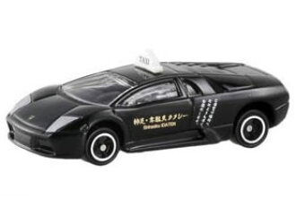 Car Hobby Shop Answer Tomica Lamborghini Murcielago Lp640 Kotari