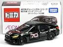 特注トミカ イオン チューニングカーシリーズ 第25弾 マツダ アテンザ (デイトナレース仕様)