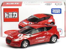 特注トミカ トイザらスオリジナル ホンダ CR-Z No.5 (スポーツ&エコ プログラム仕様車) レッド