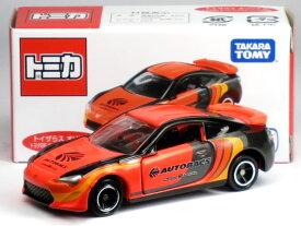 特注トミカ トイザらスオリジナル トヨタ 86 (オートバックスレーシング仕様)