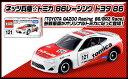 特注トミカ 東京オートサロン 2017 ネッツ兵庫☆トミカ86レーシング トヨタ 86