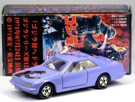 特注トミカ ゴジラ No.12 スカイライン 2000 ターボ GT-ES R30 パープル ※日本製※