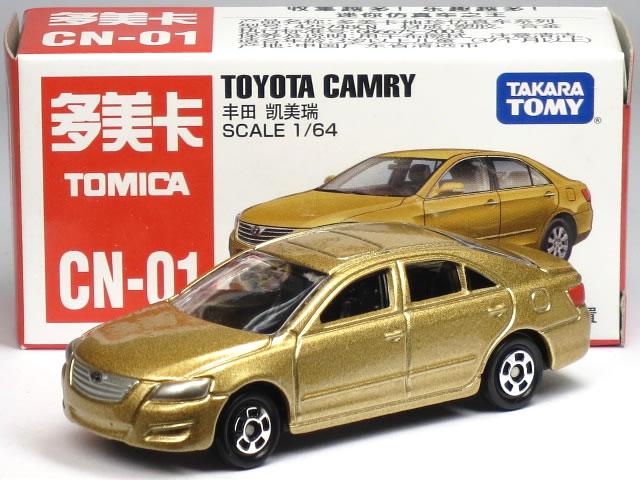 【中国トミカ】CN-01 トヨタ カムリ 左ハンドル ゴールド ※中国語表記※