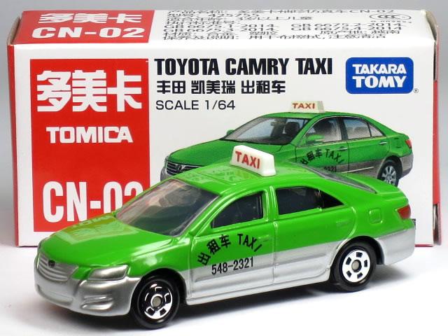 【中国トミカ】CN-02 トヨタ カムリ タクシー 左ハンドル 緑/灰 ※中国語表記※