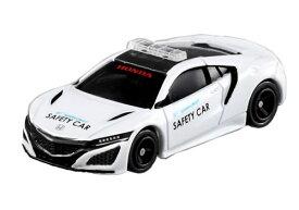 【単品】トミカ ホンダ NSX 鈴鹿サーキット セーフティカー