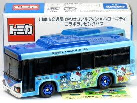 特注トミカ 日野 ブルーリボンII 川崎市交通局 かわさきノルフィン×ハローキティ コラボラッピングバス