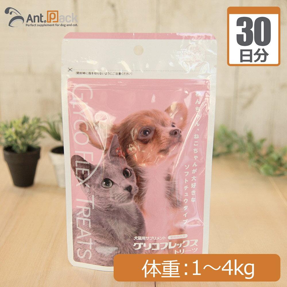 グリコフレックストリーツ 犬猫用 体重1kg〜4kg 30日分