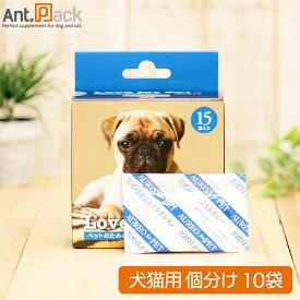 ラブ フォー ペット 犬猫用 5mL×10袋