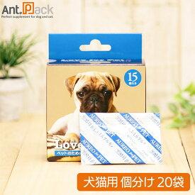 ラブ フォー ペット 犬猫用 5mL×20袋