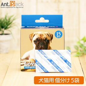 ラブ フォー ペット 犬猫用 5mL×5袋
