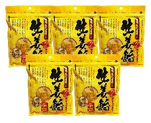 【まとめ買いでお買い得】生姜のど飴5袋しょうが のど飴 国産