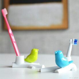バードハブラシホルダー 歯ブラシ立て 鳥 小鳥 洗面所 歯磨き バスルーム スタンド 歯ブラシ ペン立て 判子 ハンコ はんこ おしゃれ かわいい 小鳥 洗面所 歯磨き バスルーム スタンド 歯ブラシ