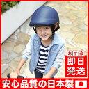 ニコ キッズヘルメット ビートル BEAT.le Beatle nicco 子供 自転車 子供用ヘルメット 日用品 お中元