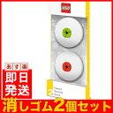 LEGO 消しゴム 2個セット セット レゴ ボトル ボックス 母の日