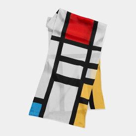 MoMA モンドリアン スカーフ 120250 お中元 おしゃれ かわいい Piet Mondrian ピエト・モンドリアン ニューヨーク近代美術館 デザイン デザイナーズ モダン NY アート 誕生日 結婚祝い 出産祝い 引越し祝い 改装祝い 送別 退職 内祝い 新築祝い 誕生日プレゼント プレゼント