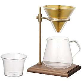 【送料無料】キントー コーヒー ブリューワースタンドセット 4cups コーヒーメーカー ドリップ式 27591 おしゃれ かわいい KINTO シンプル モダン 北欧スタイル