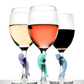 【メール便対応可】フレッド イッカクグラスマーカー 6色セット ハロウィン おしゃれ かわいい FRED くじら 鯨 こあら パーティー ドリンクマーカー パーティーグッズ ワイン フレッド グラス ワインマーカー ホームパーティ ワイン グラス 海 動
