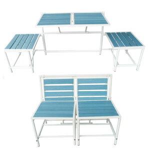 【2,000円クーポン対象】マイ バルコニア マジックベンチ 2 屋外用テーブルベンチ MAGICBENCH2 おしゃれ かわいい My Balconia Magic Bench 2 ガーデンチェア テーブル 折りたたみ 折り畳み アウトドア