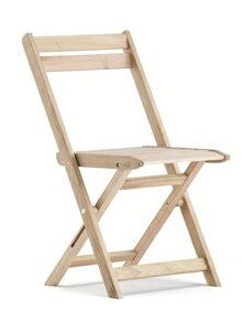 フィアム FIAM マリアン フォールディングチェア 2脚セット MARIAN おしゃれ かわいい 折り畳みチェア ガーデンファーニチャー 屋外 庭 椅子 イス イタリア製 デザイナーズ 折りたたみ 折畳み