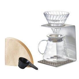 HARIO ハリオ V60 アルミシングルスタンドセット コーヒーメーカー VSA-1006-SV 父の日 プレゼント 父の日ギフト おしゃれ かわいい ドリッパー コーヒードリッパー ドリップ式 コーヒー ティー お茶 カフェ キッチン用品 キッチン雑貨 誕生日 結婚祝い 出産祝い 引越し祝い