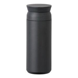 KINTO キントー トラベルタンブラー 500ml ブラック 20946 母の日 おしゃれ かわいい 黒 保温 保冷 ポット 水筒 真空 コーヒー 紅茶 ティー 食器 シンプル ギフト 誕生日プレゼント 女友達 結婚祝