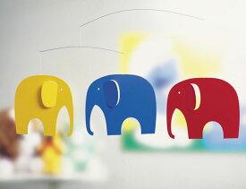 フレンステッド モビール Elephant Party 象 ゾウ 象 ぞう 71 お中元 おしゃれ かわいい 北欧 フレンステッドモビール FLENSTED MOBILES モビール キット アーム 天井 赤ちゃん ベビー マタニティ 北欧 ベビー マタニティー 鳥 木 mobile 星 Elephant Party 象 ゾウ 象 ぞう