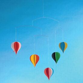 【2000円クーポン配布中】フレンステッドモビール FLENSTED MOBILES Balloon 5 バルーン 気球 気球 78B おしゃれ かわいい 北欧 インテリア 雑貨 北欧雑貨 フレンステッド モビールズ モビール 天井 赤ちゃん ベビー マ