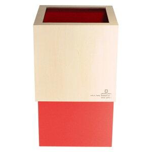 ゴミ箱 ダストボックス 10L W CUBE オレンジ 4560157614117 おしゃれ かわいい 誕生日 結婚祝い 出産祝い 引越し祝い 改装祝い 送別 退職 内祝い 新築祝い 誕生日プレゼント プレゼント 結婚式 プチ