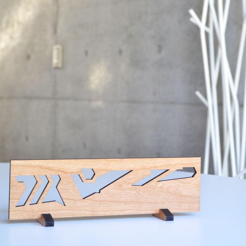 この商品が【10%OFF】になるクーポンあり!フランクロイドライト アートディスプレイ ハーガン クリスマス おしゃれ かわいい Frank Lloyd Wright FLW Design フランク・ロイド・ライト テーブルアクセサリー 玄関 建築 置物 オブジェ 公式ライセンス商品 建築デザイン