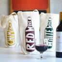 【1000円クーポン配布中】【メール便対応可】MAPTOTE ワイントート ワインバッグ マップトート WINETOTE ワイン用バッ…