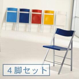 エリア デクリック ポケット 折りたたみ式チェア4脚セット 椅子 デクリック AREA declic Pocket polypropylen 折り畳み イタリア製 POCKET おしゃれ かわいい 椅