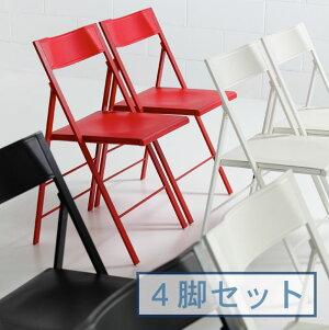 【2000円クーポン対象】Arrmet アーメット Pocket Color ポケットカラー 折りたたみ式チェア4脚セット POCKETCOLOR おしゃれ かわいい 椅子 ポリプロピレン 折り畳み デザイナーズ 家具 イタリア製 誕
