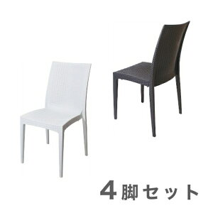【2000円クーポン対象】Arrmet KENT Chair ケントチェア ガーデンチェア4脚セット おしゃれ かわいい ブラック ホワイト チェア 椅子 デザイン デザイナーズ イタリア イタリアン 折り畳み シンプ