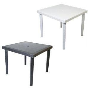 Arrmet KENT Table ケントテーブル ガーデンテーブル 卒業式 新生活 おしゃれ かわいい ブラック ホワイト チェア 椅子 デザイン デザイナーズ イタリア イタリアン 折り畳み シンプル アウトドア