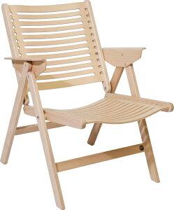 REX Chair レックス チェア ガーデンチェア 1脚 おしゃれ かわいい ニコ クラリ 折り畳みチェア 木製 ウッドチェア ガーデンファーニチャー 屋外 庭 椅子 イス イタリア製 デザイナーズ 折りた