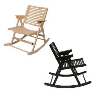 REX Rocking レックス ロッキング ガーデンチェア 1脚 おしゃれ かわいい ニコ クラリ 折り畳みチェア ロッキングチェア ガーデンファーニチャー 屋外 庭 椅子 イス イタリア製 デザイナーズ 折