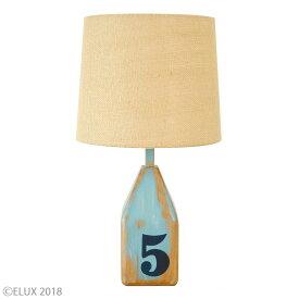 LuCerca テーブルライト CARIBURN カリバーン テーブルライト ブルー LC10940-BL お中元 おしゃれ かわいい 照明器具 シーリングライト ライト ランプ 北欧デザイン 北欧スタイル モダン シンプル 間接照明 天井照明 誕生日 結婚祝い 出産祝い 引越し祝い 改装祝い 送別 退職