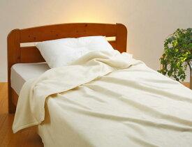 日本製 綿100% 無漂白 無着色 毛布(毛羽部分) シングル 140×200cm ルナール アイボリー コットン毛布