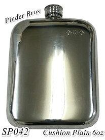 ピュータースキットル クッションプレーン 6オンス ジョウゴ付 ピンダーブロス社製 ピューターフラスコ SP-042 SP042 pinder bros 6oz