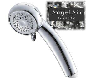 エンジェルエア プレミアム Angel Air マイクロバブル シャワーヘッド クロムメッキ TH-007 Toshin