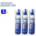 UNICOM 携帯酸素発生器 オーツーアスリート O2 Athlete 交換用酸素ボンベ缶 18リットル 3本セットユニコム