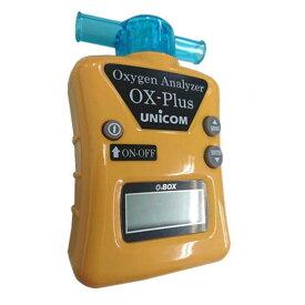 ユニコム 酸素濃度計 オーエックスプラス OX-PLUS オキシメーター 酸素濃度測定 計測器 ペット UNICOM