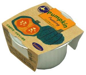 北海道 こだわりぷりん パンプキン 108g 24個入り 長期常温保存可 お取り寄せ かぼちゃプリン スイーツ