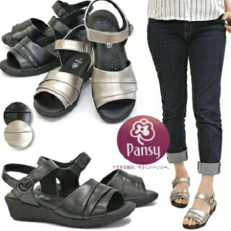 A pansy office sandal Lady's walk breathe it, and a neck strap is flat