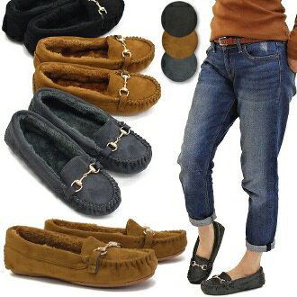 Moccasin women's Shearling-bit hardware warm or shoes in the BOA