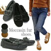 Boa in the moccasins Lady's mouton ribbon fur warmth or shoes
