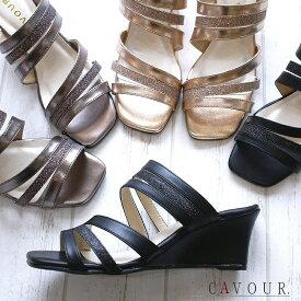 CAVOUR カボール サンダル 靴 レディース ミュール ウェッジソール きれい 黒 スチール シルバー オフィス きらきら
